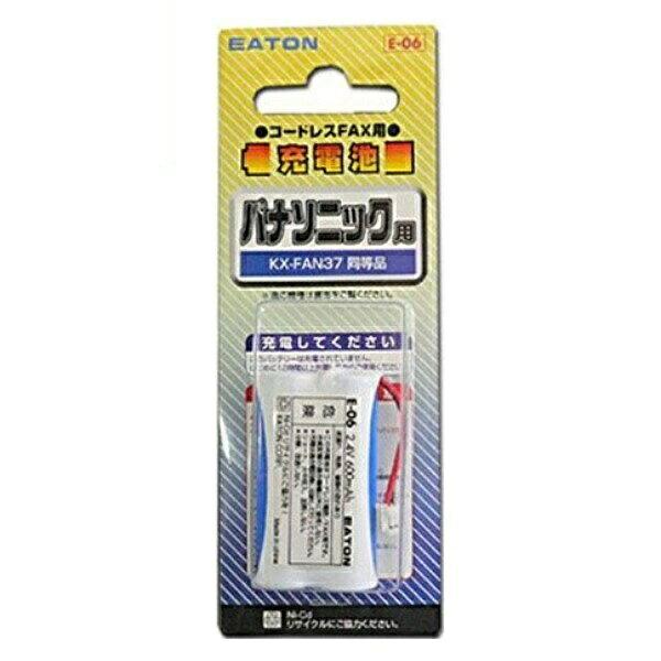 【ネコポス送料無料】イートン コードレスホン子機用充電池  パナソニック KX-AN37同等品 E-06