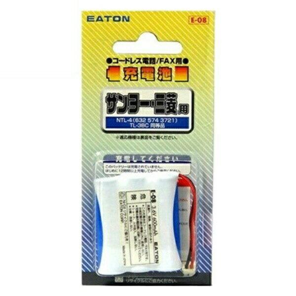 【ネコポス送料無料】イートン コードレスホン子機用充電池  サンヨー・三菱同等品 E-08