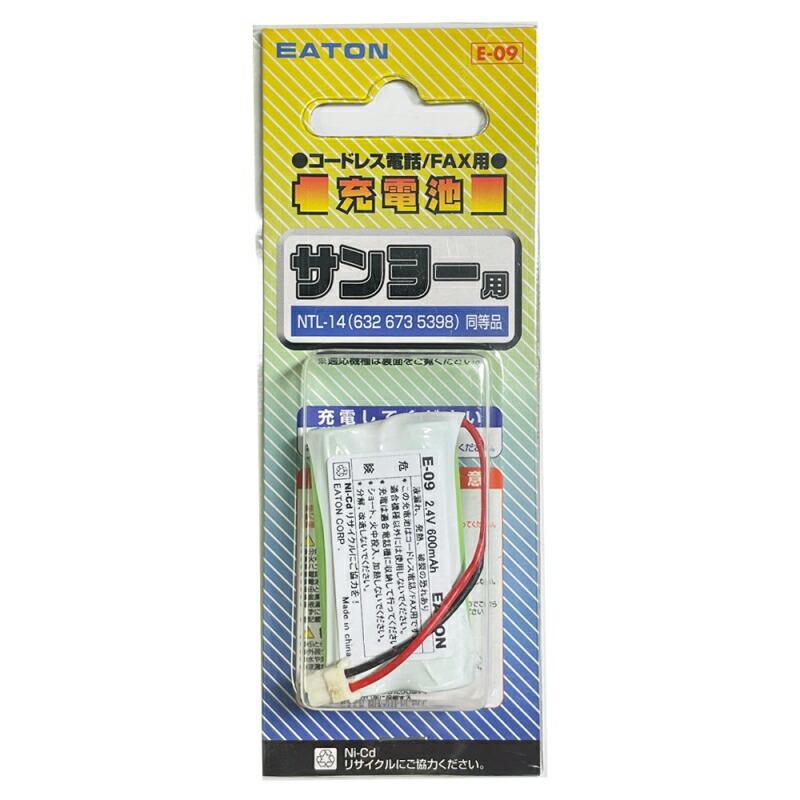【ネコポス送料無料】イートン コードレスホン子機用充電池  サンヨー NTL14同等品 E-09