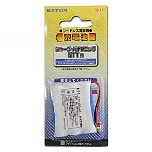 【ネコポス送料無料】イートン コードレスホン子機用充電池  シャープ・パナソニック・NTT同等品 E-11