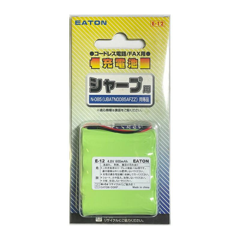 【ネコポス送料無料】イートン コードレスホン子機用充電池  シャープ N-085同等品 E-12