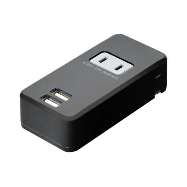 ミヨシ 旅人専科 旅行用USB充電器 2.4A ブラック コンセント付 MBP-24ACBK