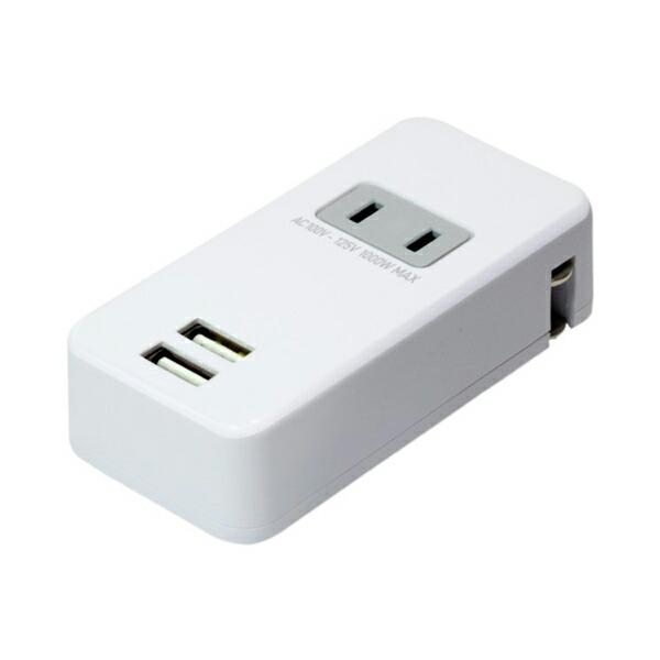 ミヨシ 旅人専科 旅行用USB充電器 2.4A ホワイト コンセント付 MBP-24ACWH