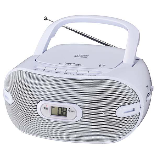 AudioComm コンパクトCDラジオプレーヤー 2WAY電源/FM/AM対応 RCR-871Z