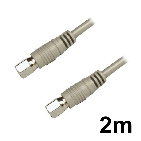 【返品保証】デジタル放送対応S4CFBアンテナケーブル 2m F型-F型プラグ