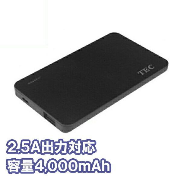 【期間限定ポイント5倍】【ネコポス送料無料】薄型・軽量モバイルバッテリー 4,000mAh 2.1A 急速充電対応 iPhone7/7 Plus/Xperia対応 iPhone充電ケーブル0.2m付 TMB-4K