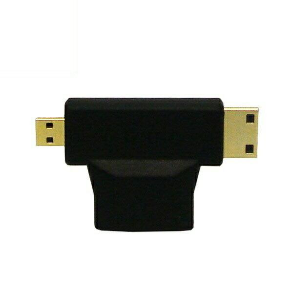 【期間限定ポイント5倍】【返品保証】HDMI(メス)-mini/microHDMI(オス)変換プラグ HDMI変換アダプタ VAD-HDCD