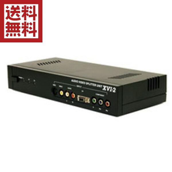 【72時間限定ポイント5倍】【送料無料】マイコンソフト RCA・S端子・D端子スプリッター 4分配器 XVI-2