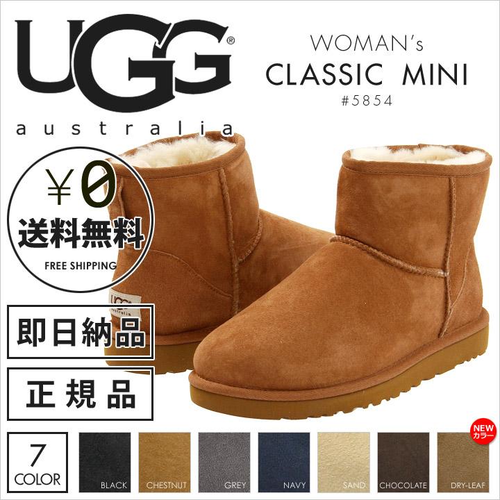 UGG AUSTRALIA CLASSIC MINI 5854