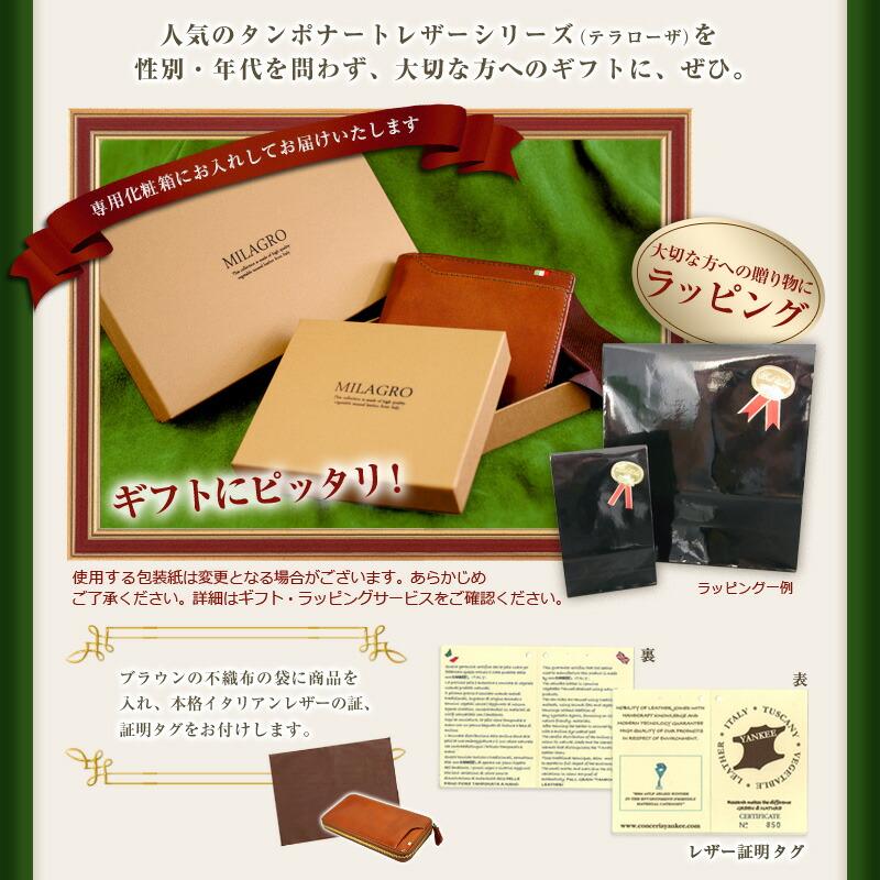 Milagro cas2261 大容量 BOX型小銭入れ テラローザ ラウンドファスナー ギャルソン ウォレット