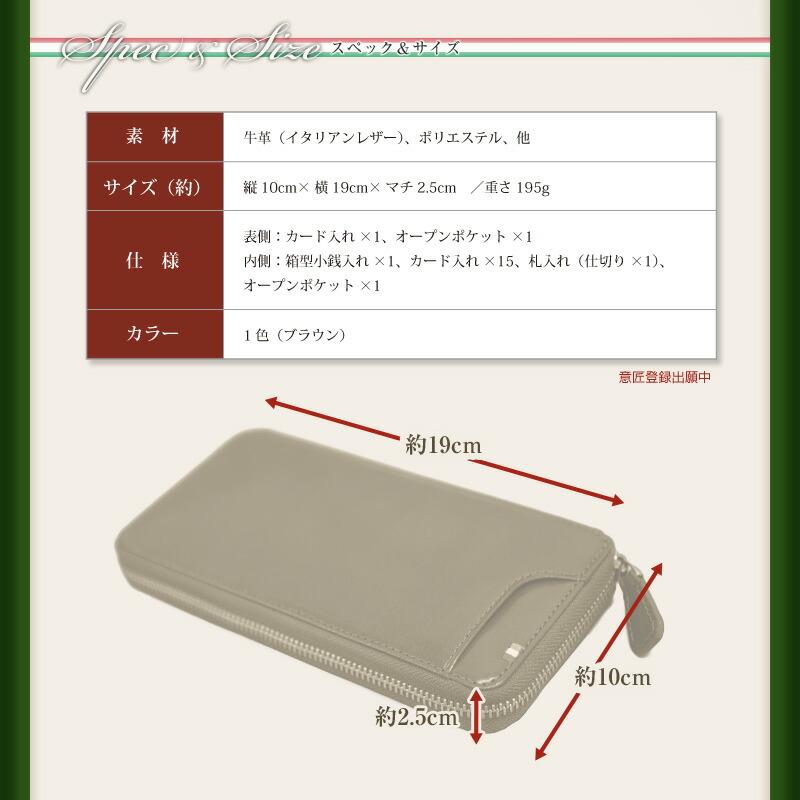Milagro ミラグロ イタリア製ヌメ革 テラローザブラウン・21ポケット ca-s-2108