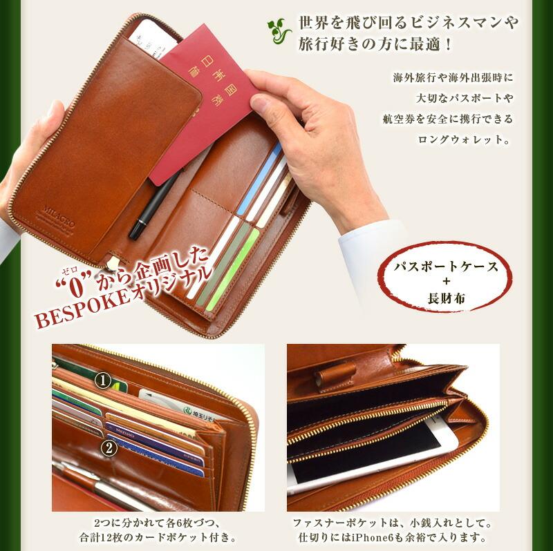 Milagro ミラグロ イタリア製ヌメ革 テラローザブラウン・パスポートの入る財布(エグゼクティブトラベラー)  ca-s-2262