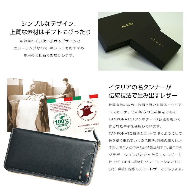 Milagro ミラグロ イタリア製ヌメ革 テラローザシリーズ ラウンドジップウォレット 外側の表にはICカードなど入れるのに便利なポケット付き。背面には領収書やメモ入れに便利なオープンポケット。