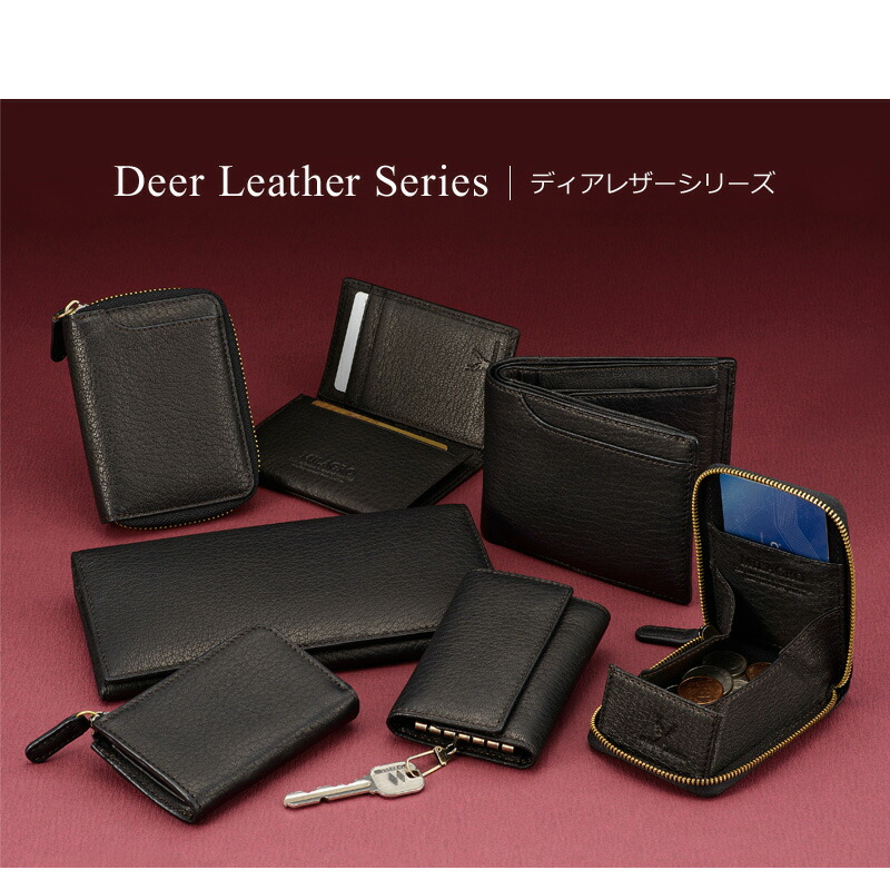 Milagro ���סʥǥ����쥶���ˡ����ץޥ���Ĺ���� hk-d-545 Deer Leather Series �ǥ����쥶�����꡼��