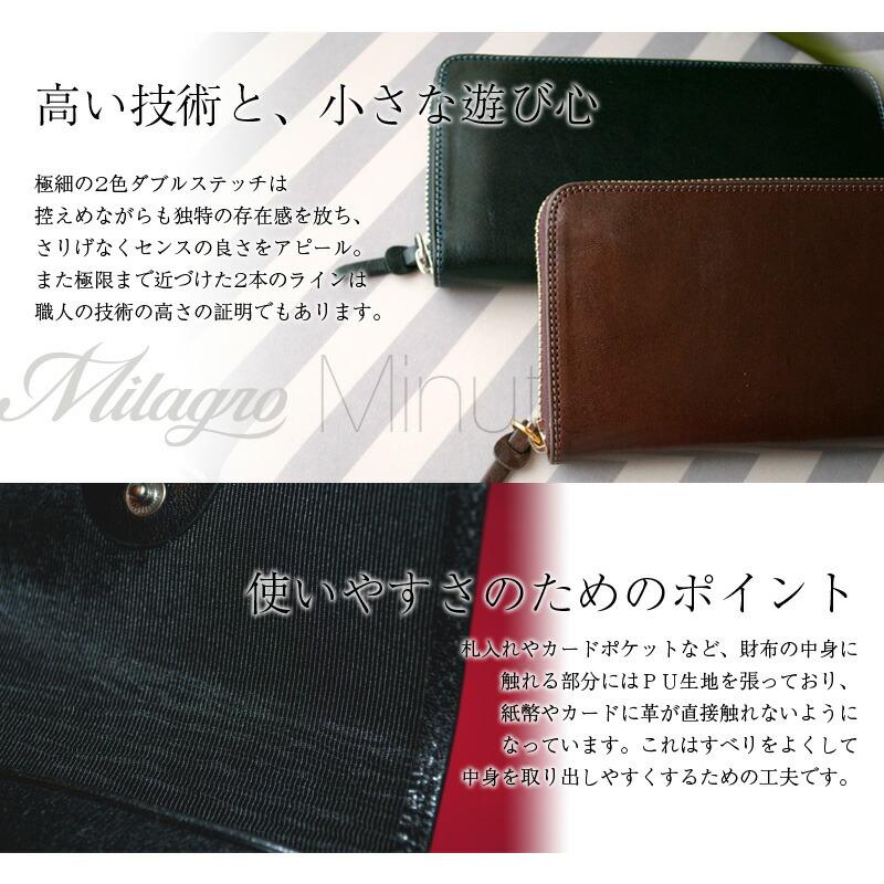 Milagro �ߥ饰�� ���� �� ��� ��ǥ����� hwcc01 Minuto �ߥ̡��� �����