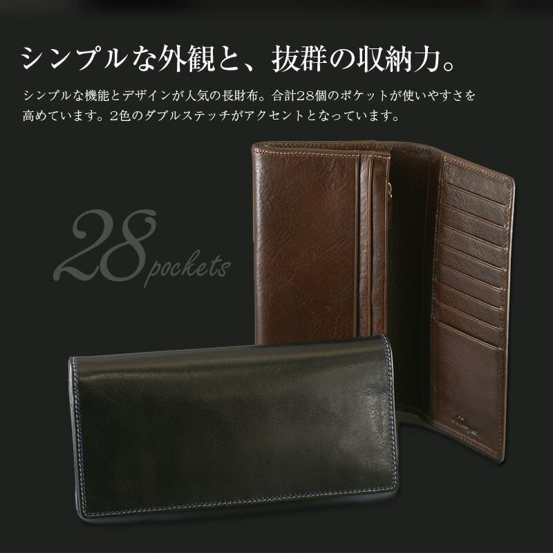 Milagro ミラグロ ミヌート イタリアンレザーWステッチ 28ポケットロングウォレット シンプルな外観と、抜群の収納力。シンプルな機能とデザインが人気の長財布。合計28個のポケットが使いやすさを高めています。2色のダブルステッチがアクセントとなっています。