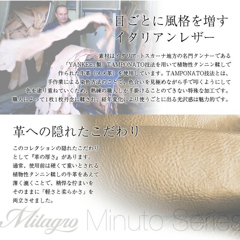 Milagro ミラグロ ミヌート イタリアンレザーWステッチ 28ポケットロングウォレット 使いやすさのためのポイント。革への隠れたこだわり。