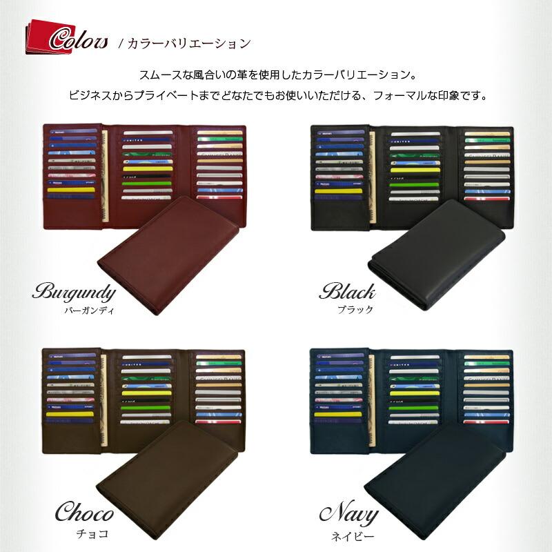 Milagro ミラグロ ソフトレザー カード30枚収納 長財布  カラーバリエーション ブラック チョコ ネイビー バーガンディー