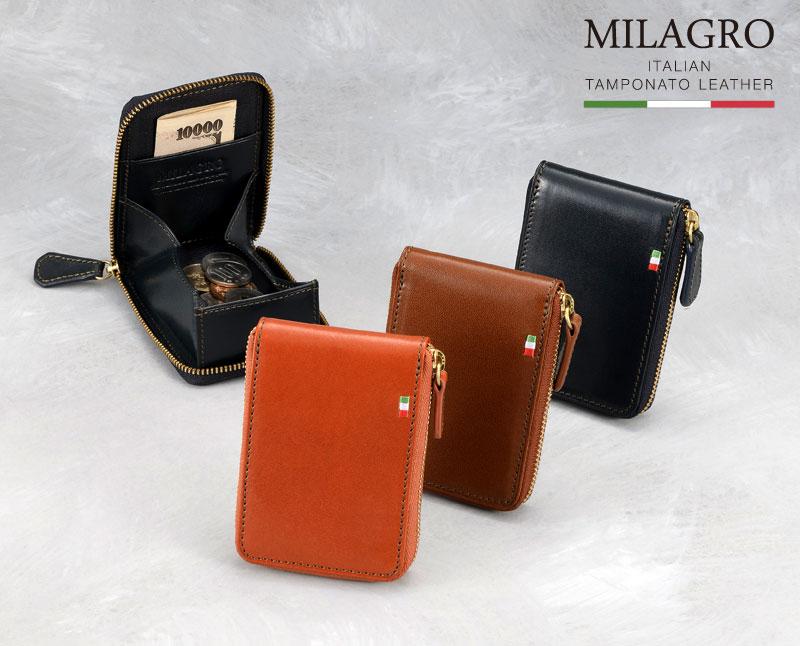 Milagro(ミラグロ)イタリアンレザー・ラウンドジップボックスコインケース cas515 パスケースにもなる 縦型コインケース