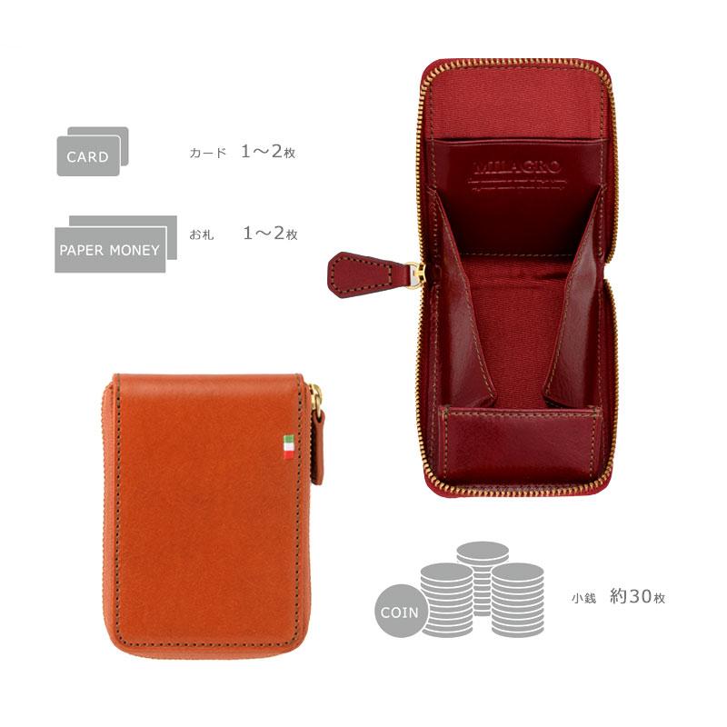 Milagro(ミラグロ)イタリアンレザー・ラウンドジップボックスコインケース cas515 ラウンドジップなので、たとえ小銭を多く収納しても、最大約1.8cmの厚さで収まり、ジッパーでしっかり閉まるので安心です。会社でのランチ外出や旅行、出張のサブ財布としても重宝します。 ポケット約30枚 内側ポケット 安心ファスナー 外側ポケット