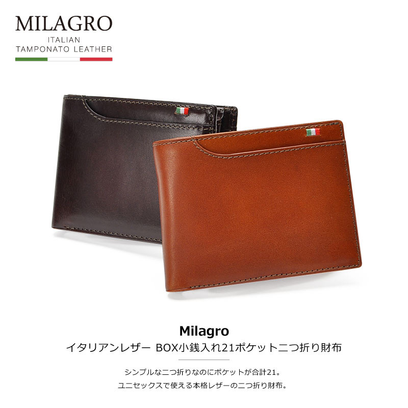 Milagro �����ꥢ��쥶�� BOX��������21�ݥ��å�����ޤ���� ca-s-2108 ����ץ������ޤ�ʤΤ˥ݥ��åȤ����21����˥��å����ǻȤ����ܳʥ쥶��������ޤ���ۡ�