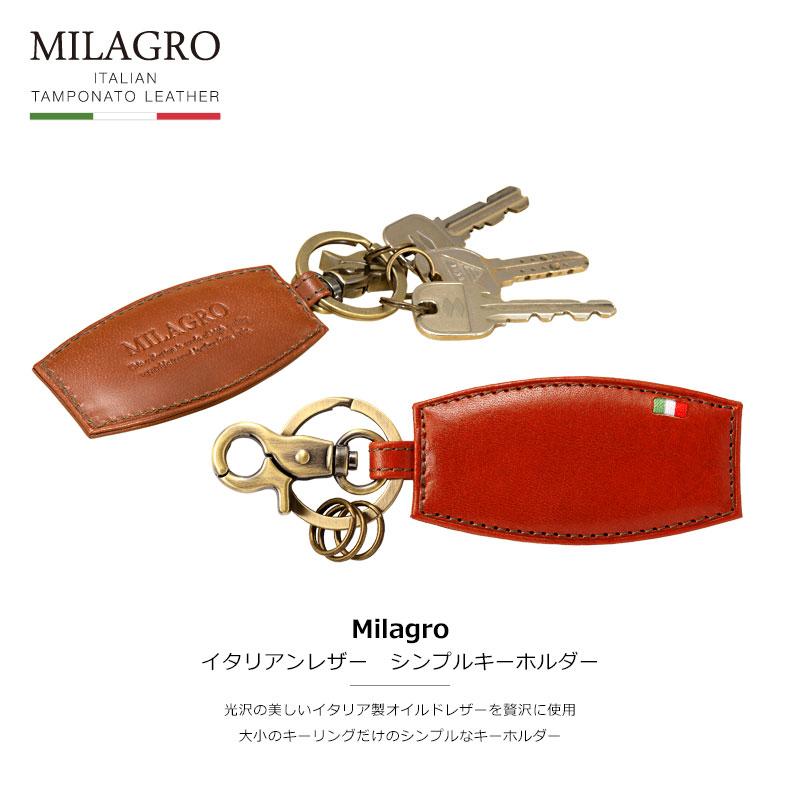 Milagro �ߥ饰�� �����ꥢ���̥�� ����ץ륭���ۥ������ca-s-522