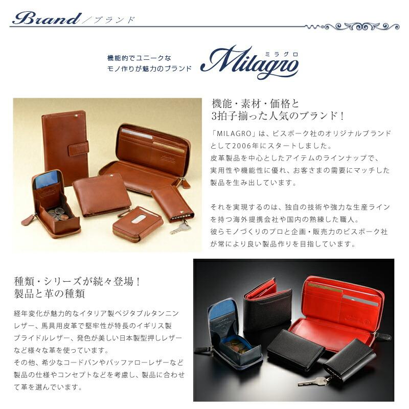 Milagro(ミラグロ)カラフル ブライドルレザー 名刺入れ bt-k08 素材 牛革(英国製ブライドルレザー) サイズと重さ(約) 縦:7.5cm × 横:11cm × 厚さ:2cm / 45g 仕様 メイン収納部×1、カードポケット×2、オープンポケット×1(外側) カラー 6色(ブラック、バーガンディ、ネイビー、グリーン、レッド、キャメル)