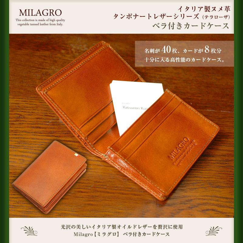 Milagro �ߥ饰�� �����ꥢ���̥�� �ƥ�?���֥饦�٥��դ������ɥ�������ca-s-2259