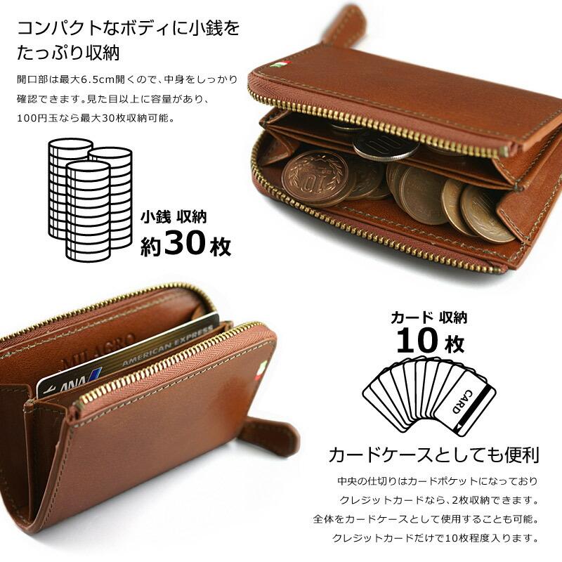 Milagro ミラグロ イタリア製ヌメ革 テラローザシリーズ L字ファスナー コイン & カードケース TAMPONATOレザーについて。