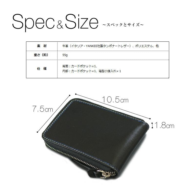 Milagro ミラグロ ミヌート イタリアンレザーWステッチ ボックスコインケース Spec&Size〜スペックとサイズ〜