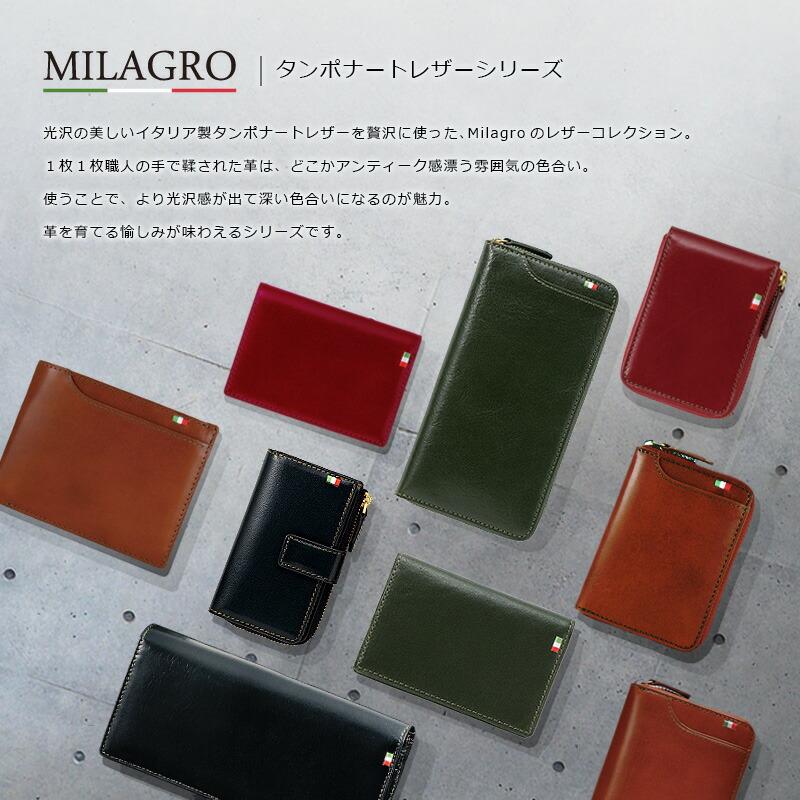 Milagro(ミラグロ)タンポナートレザー カード 30枚長財布 ca-s-2163 タンポナートレザーシリーズ