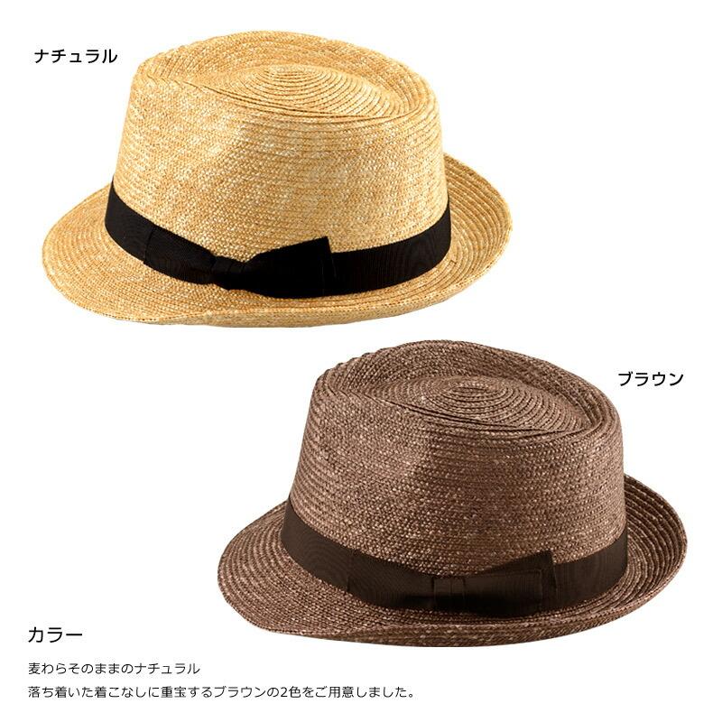 【田中帽子店】Alain(アラン)中折れ麦わら帽子/7-8mm カラー。麦わらそのままのナチュラル落ち着いた着こなしに重宝するブラウンの2色をご用意しました。
