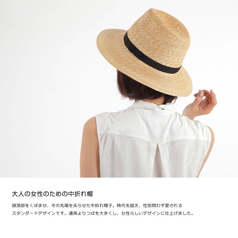 【田中帽子店】UK-H033 Emma(エマ)つば広中折れ(婦人用)/5-6mm 田中帽子の歴史 History of Tanaka hat 春日部の伝統工芸品・麦わら帽子 頭頂部をくぼませ、その先端を尖らせた中折れ帽子。時代を超え、性別問わず愛されるスタンダードデザインです。通常よりつばを大きくし、女性らしいデザインに仕上げました。