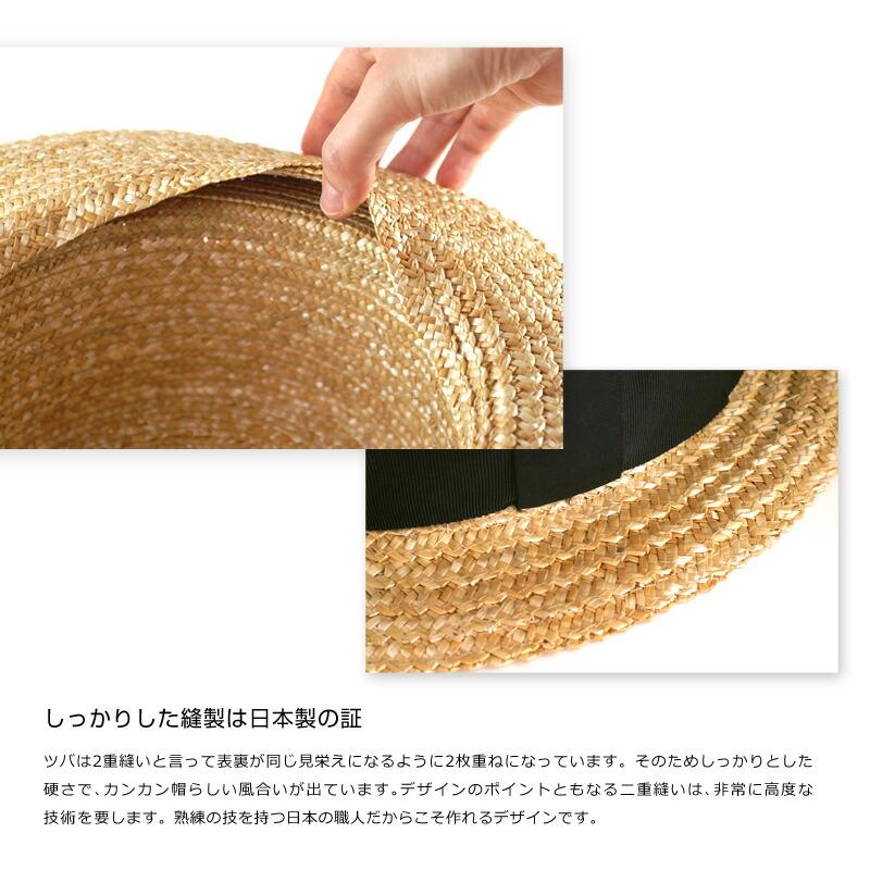 【田中帽子店】uk-h048 田中帽子店 鬼麦カンカン帽 和装にもマッチする個性派クラシカル帽子黒の太いリボンがよりクラシカルな雰囲気を醸し出します。リボンにはアンティークゴールドのプレートをあしらい、プレミアム感たっぷりです。洋服はもちろん、浴衣など和装に似合います。