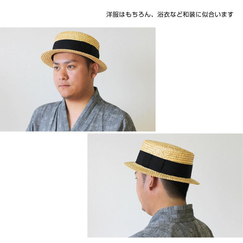 田中帽子店 鬼麦カンカン帽 uk-h048 洋服はもちろん、浴衣など和装に似合います。