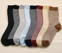 Women's ピンボーダー crew socks made in Japan find quadruped 1050 yen