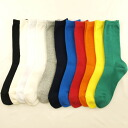 New plain solid color LL 23-25 cm crew socks made in Japan find 3 feet 1000 yen (excluding tax)