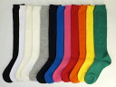 New plain solid color LL 23-25 cm kneelength socks made in Japan find Biped 750 yen (tax excluded)