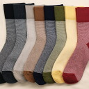 Without women's ピンボーダーゴム crew socks made in Japan find 3 feet 1050 yen
