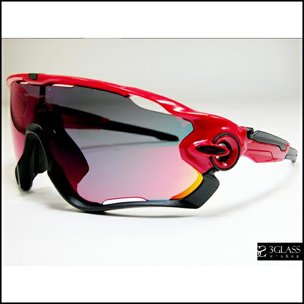Oakley Jawbreaker Rouge