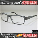 81 noego( no ego) ILLUSION3 color men glasses sunglasses