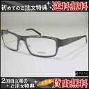 noego (norego) ILLUSION3 81 color men's sunglasses