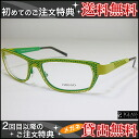 93 noego( no ego) ILLUSION4 color men glasses sunglasses