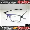 72 PARASITE (parasite) Halo1 color men glasses sunglasses