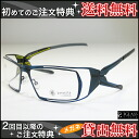 67 PARASITE (parasite) ZETA2 color men glasses sunglasses