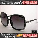 VON ZIPPER mens sunglasses von zipper alotta