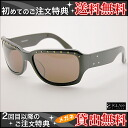 FAB ( Fab ) sunglasses men sunglasses