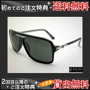Fashion model too many use von zipper ( VON ZIPPER ) sunglasses men sunglasses