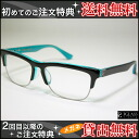 "Black flies optical line ""OP-28"" BLACK FLYS BF-OP-28 men glasses sunglasses"