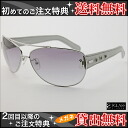 FAB (ファブ) sunglasses men glasses sunglasses